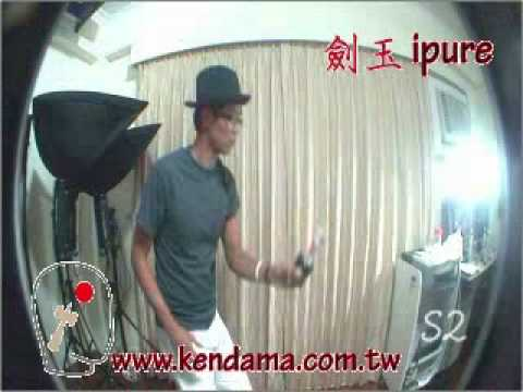 Kendama Fly#1 Taiwan (台灣)