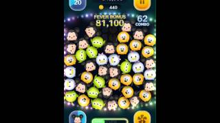 getlinkyoutube.com-Tsum Tsum Biggest Coin Bonus Ever 500,000,000 Coins