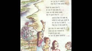 hoto pe sachai rahtee hi - hindi peom for class -IX