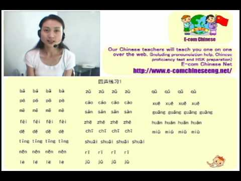 Online Chinese Pronunciation Guide 1-2: The Four Tones - Practice