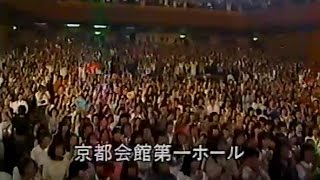 getlinkyoutube.com-1986.10.6 京都会館第一ホール THE ALFEE