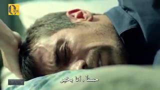 نارين وفرات الرحمة Merhamet 24 Bölüm Narin Firat