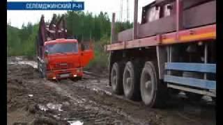 getlinkyoutube.com-дикое бездорожье в Приамурье_Порт Амур.flv