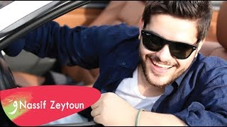getlinkyoutube.com-Nassif Zeytoun - Baado Raemik (Audio) / ناصيف زيتون - بعدو رقمك