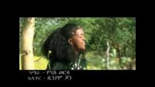 getlinkyoutube.com-[New] Ethiopian Traditional Song Sara Mamo - Alem guRmRm / አለም ጉርምርም