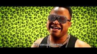 """getlinkyoutube.com-Русская пародия на """"Snoop Dogg - Wiggle"""" (Еду, Еду, Еду) от DJ BOJAY DAVID"""