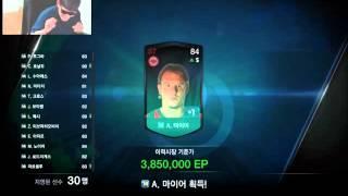 getlinkyoutube.com-피파3 두치와뿌꾸 ★ 슈퍼문2+1 패키지 1개 ★ 완전 개이득 !!!