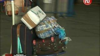 إحالة 24 عون من شركة الخطوط التونسية على القضاء بسبب تورّطهم في سرقة أمتعة المسافرين