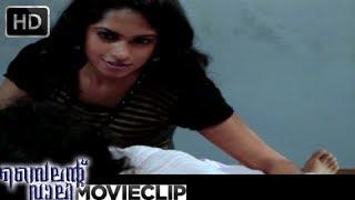 getlinkyoutube.com-Silent Valley | Malayalam Movie 2012 | Romantic Scene