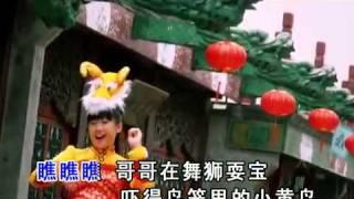 getlinkyoutube.com-3.巧千金~ 新年咚咚锵