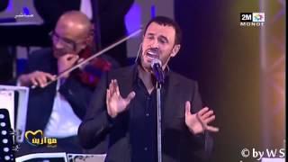 getlinkyoutube.com-كاظم يغني هل عندك شك في سهرة الحلم   Kadem Saher Mawazine 2014