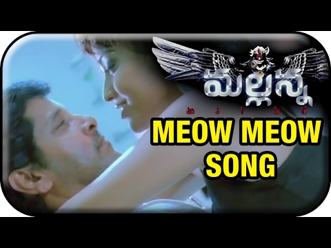 Mallanna Songs HD - Meow Meow - Vikram, Shriya Saran