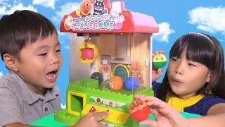 getlinkyoutube.com-アンパンマン Newわくわくクレーンゲーム おもちゃ Anpanman Crane game toy