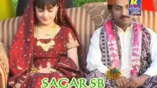 SAHERA AMEERA BEGUM ALBUM 2 KUNWAR KHE SALAM HIK MAIN DHONGI(((SAGAR)))