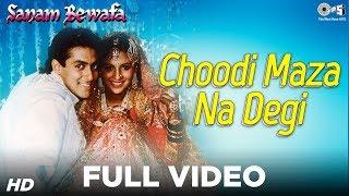 Choodi Maza Na Degi - Sanam Bewafa   Salman Khan & Kanchan   Lata Mangeshkar