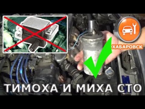 Honda Civic, Integra, CR-V, Accord и т.д. - ставим внешнюю катушку вместо внутренней
