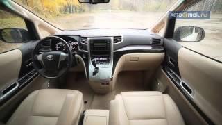 getlinkyoutube.com-Тест-драйв Toyota Alphard