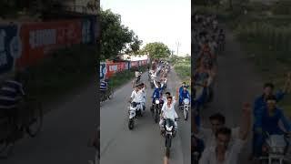 New bhoiraj song