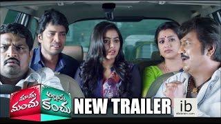 getlinkyoutube.com-Mama Manchu Alludu Kanchu trailer - idlebrain.com