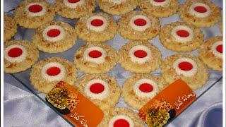 getlinkyoutube.com-شهيوات ريحانة كمال صابلي راقي شكلا ولذيذ مذاقا / حلويات العيد