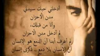 getlinkyoutube.com-نزار قباني قصيدة علمني حبك