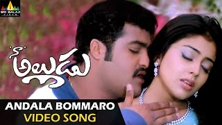getlinkyoutube.com-Naa Alludu Video Songs | Andala Bomaro Video Song | Jr.NTR, Shriya, Genelia | Sri Balaji Video