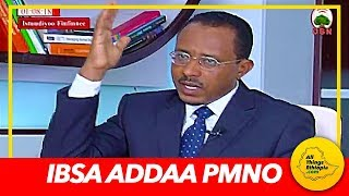 OBN News Interview with Lemma Megersa | OBN Afaan Oromoo Ethiopia News Today width=