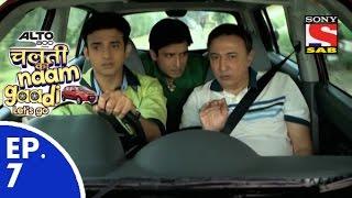 Chalti Ka Naam Gaadi…Let's Go - चलती का नाम गाड़ी...लेट्स गो - Episode 7 - 5th November, 2015