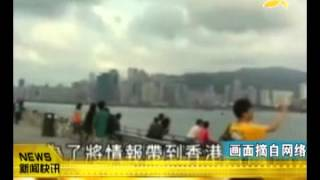 getlinkyoutube.com-CQTV:5招破解大陆间谍 美早有算盘