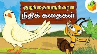 Tamil Moral Stories   Short Stories   Tamil Stories for Kids
