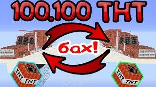 ТНТ WARS - БИТВА TNT ЗА  ФУРГОН ИЗ Coca-Cola В МАЙНКРАФТЕ TNT WARS! 100,000, ТНТ БАХ