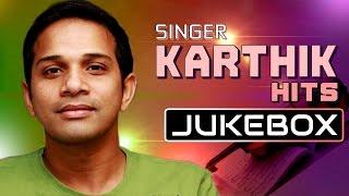 Karthik (singer) Telugu Latest Hit Songs    Jukebox