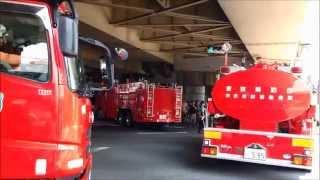 getlinkyoutube.com-《東京消防庁》住宅街へ飛行機墜落。8本部ハイパーレスキューなど消防車到着 調布市