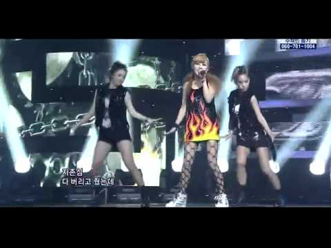 110731 | 2NE1 - Hate You