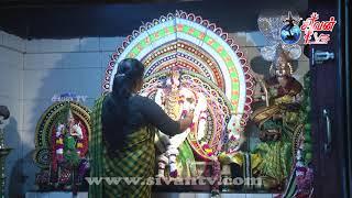 ஏழாலை வசந்தநாகபூசணி அம்பாள் திருக்கோவில் தீர்த்தத்திருவிழா 09.02.2020