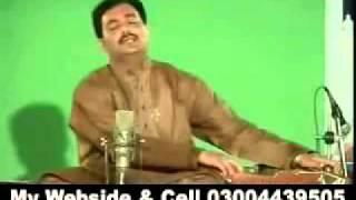 getlinkyoutube.com-SADA SAJNA DOOR THIKANA SINGER AHMAD NAWAZ CHEENA - YouTube.FLV