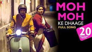 getlinkyoutube.com-Moh Moh Ke Dhaage - Full Song | Dum Laga Ke Haisha | Ayushmann Khurrana | Bhumi Pednekar