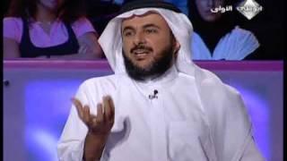 getlinkyoutube.com-الدكتور طارق الحبيب في برنامج خطوة (الخيانة)