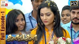 getlinkyoutube.com-Ganga Tamil Serial | Episode 1 | 2nd January 2017 | Ganga Full Episode | Piyali | Home Movie Makers