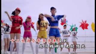 getlinkyoutube.com-[Q-Genz 巧千金] 十二生肖庆丰年 -- 春风得意 2017 (Official MV) 官方 MV 首播