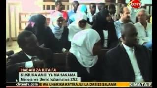 Meneja wa Benki Kukamatwa