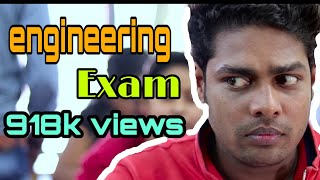 Gulua nka engineering exam