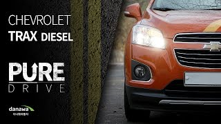 getlinkyoutube.com-2016 CHEVROLET TRAX 1.6 DIESEL LTZ (A/T)