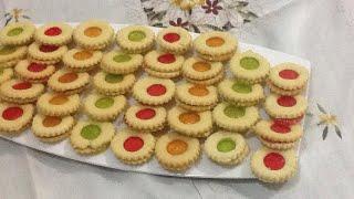 getlinkyoutube.com-حلوة صابلي بالالوان سهلة التحضير رائعة التقديم و اقتصادية  Biscuits Sablés Coloré