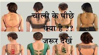 Choli Ke Peeche Kya Hai ? Must Watch By Rajiv Dixit