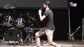 getlinkyoutube.com-لموت ديال الضحك مع زهير .. نتحداك متضحكش مع أروع سكيتش على كازا ! | شوف تيفي
