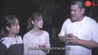 getlinkyoutube.com-ONFM 01热线04062015 PART 1