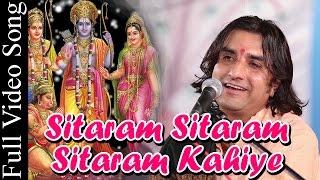 getlinkyoutube.com-Sitaram Sitaram Sitaram Kahiye | Prakash Mali Bhajan | Shree Ram | Hanuman | Hindi Bhakti Song