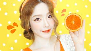 getlinkyoutube.com-올로드샵! 상큼한 오렌지 과즙상 메이크업 Orange Makeup|로즈하 ROSEHA