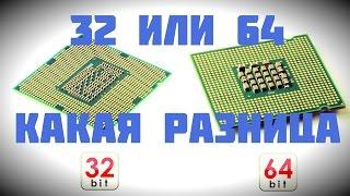 getlinkyoutube.com-На что способны 32 и 64-битные мобильные процессоры